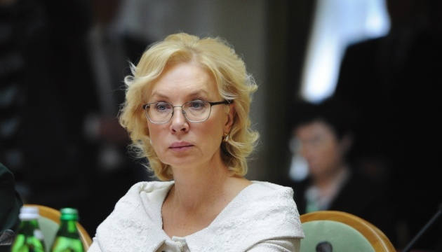 Denisova: We are ready to exchange 23 Russians for Ukrainian prisoners