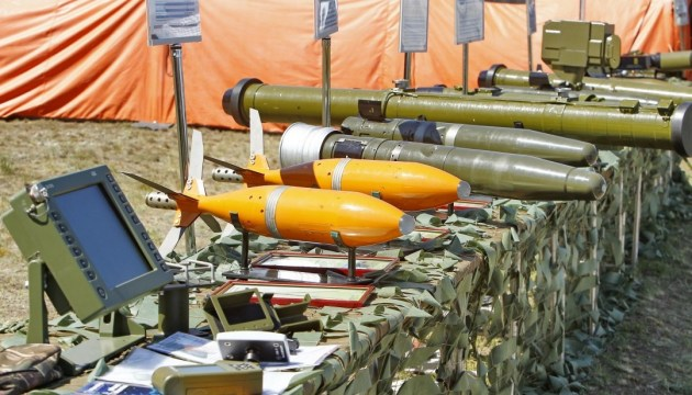 Ukraine to repair torpedoes for Polish Navy
