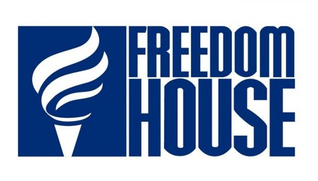 У Freedom House сказали, коли Україна зможе претендувати на членство в ЄС