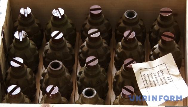 На молокозаводі в зоні АТО знайшли схрон зі зброєю