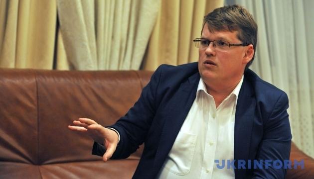 Розенко назвав ще одного кандидата на очільника МОЗу