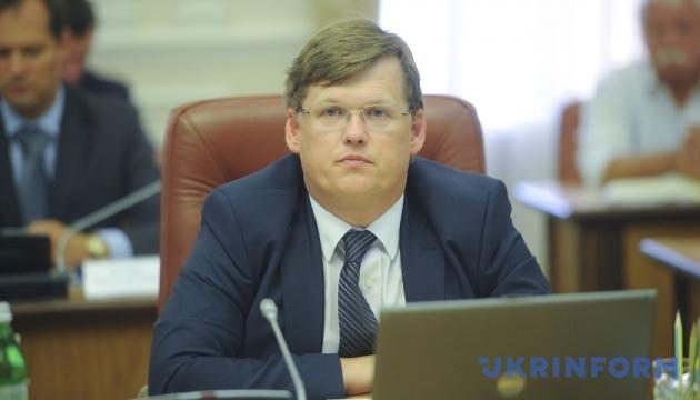 Розенко звинуватив місцеву владу у саботажі