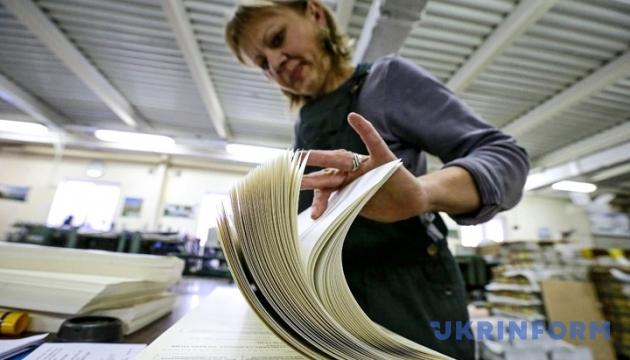 ЦВК: кількість бюлетенів не збільшували, а традиційно скоригували