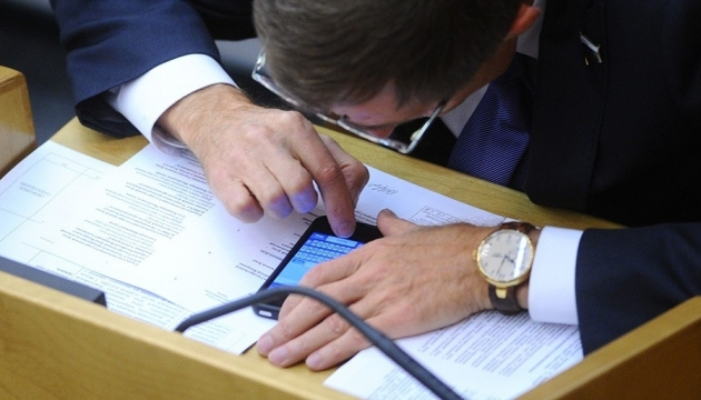 Госдума взялась за закон о запрете анонимности в мессенджерах
