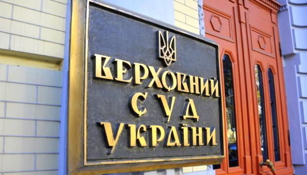 Президент має спілкуватися українською під час виконання службових обов'язків – Верховний Суд