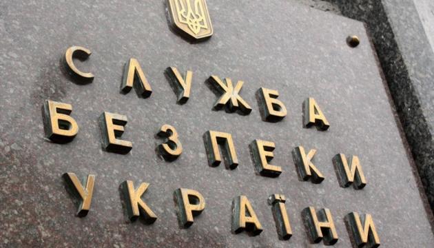 У Києві викрили оборудку з держмайном на кілька мільйонів
