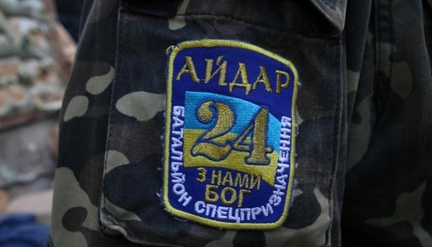 Українська діаспора вимагає визнати добровольців учасниками бойових дій