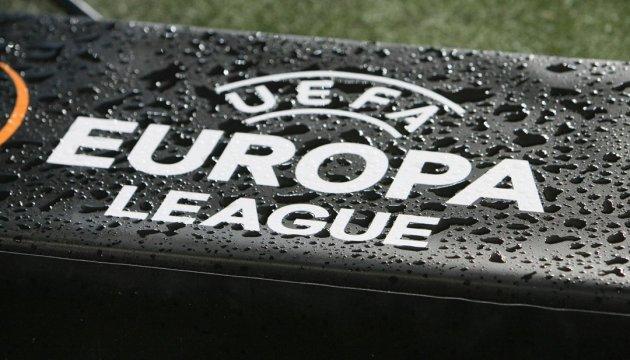 Визначилися усі учасники 1/16 фіналу Ліги Європи УЄФА