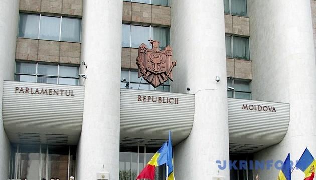 В Молдове взялись переписывать Конституцию