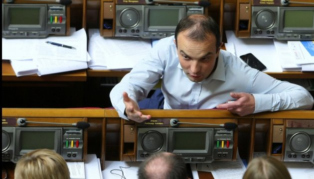 Соболев: Подписи за отставку Шокина украли в Раде