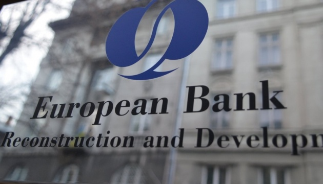 EBRD plans to increase financing of Ukraine's economy in national currency
