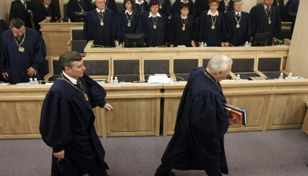 Ще 28 суддів поплатяться за вироки майданівцям