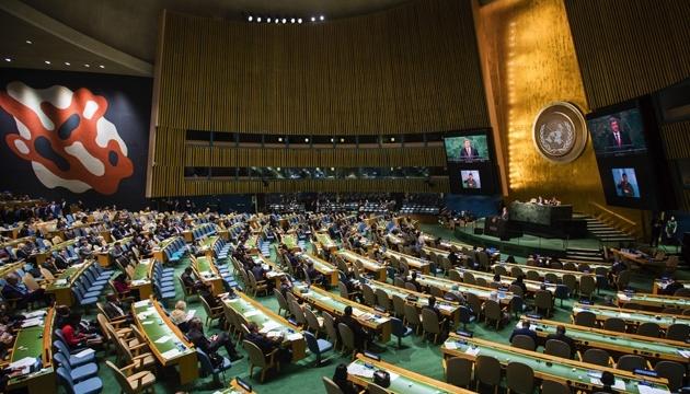 В Нью-Йорке открывается 71 сессия Генассамблеи ООН