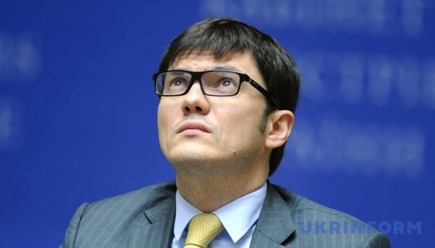 Україна і Росія провели консультації щодо