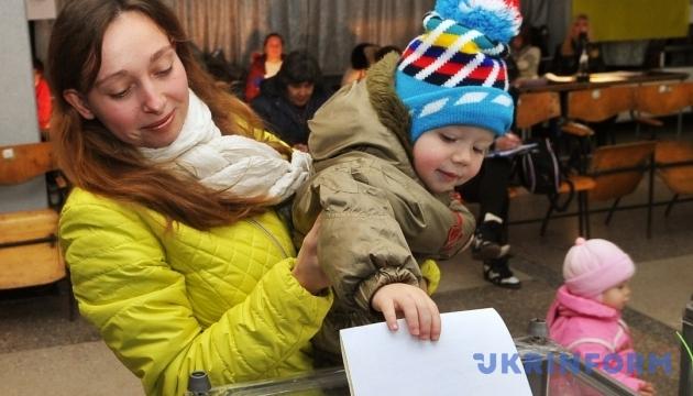 Українці у Польщі готуються голосувати на президентських виборах в Україні