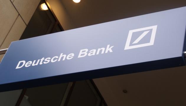 Deutsche Bank оштрафували у США на $150 мільйонів