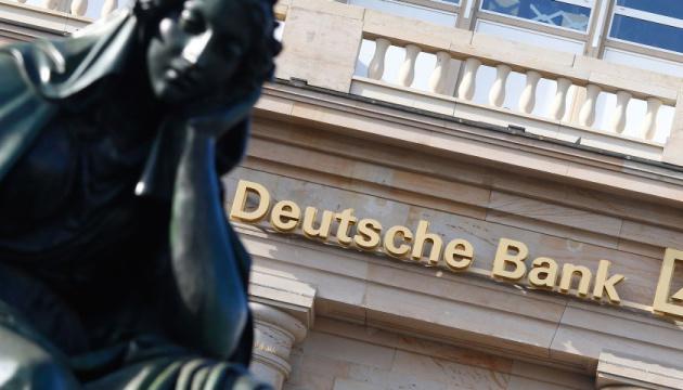 Deutsche Bank виплатить $7,2 мільярда за позовами Мін'юсту США