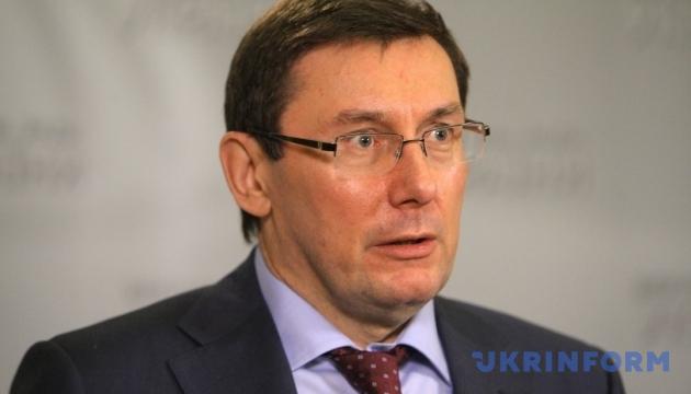 Луценко пояснив, чому ГПУ не візьметься за справу судді Вовка