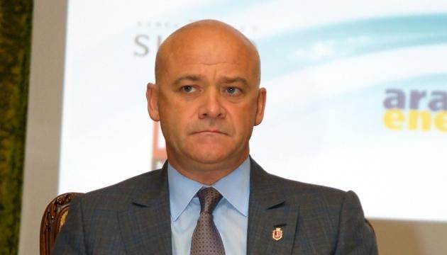 Суд пока не получил ходатайство САП относительно Труханова