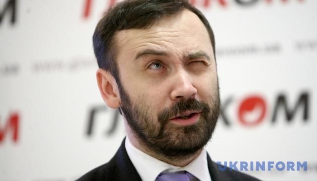 Пономарьов пояснив, чому санкції не заважають рейтингу Путіна