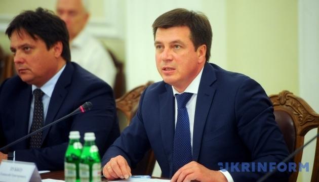 Україна чекає на приєднання Туркменістану до