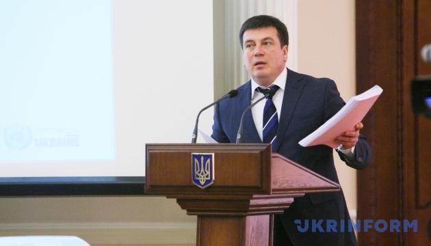 Україна і ЄС підписали угоду про €97 мільйонів на децентралізацію