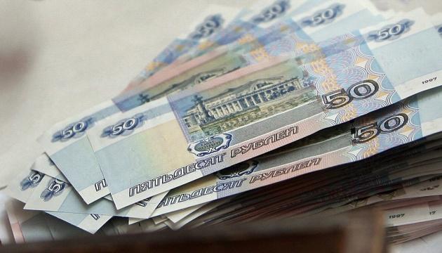 Картинки по запросу из за санкций россия потеряла