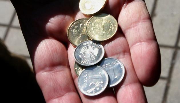 Російський рубль показав рекордне падіння за два роки