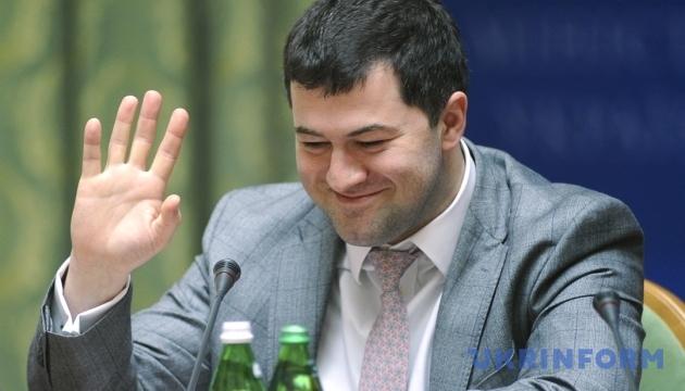 Судове засідання у справі Насірова перенесли на 5 березня