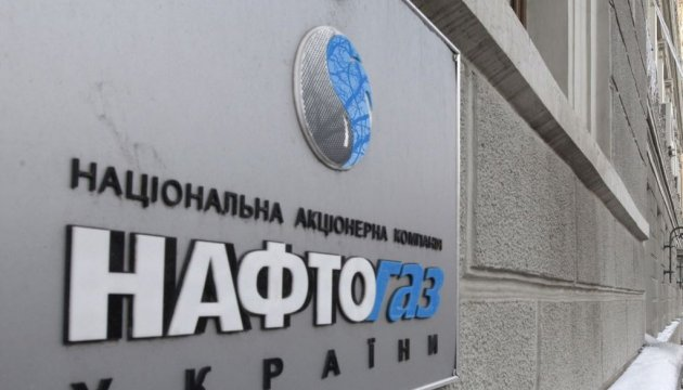 """Naftogaz"" plans to pay UAH 60 billion of taxes this year"