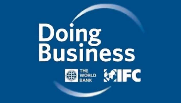 Кубів: Плануємо просунутися у Doing Business як мінімум на 10 позицій