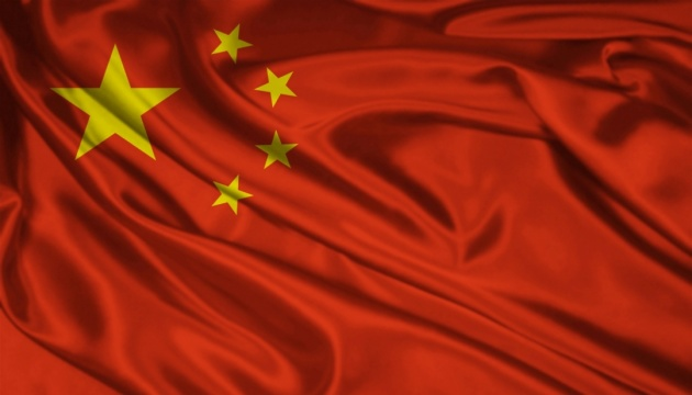 Китай уже відкрив у Гонконгу свій