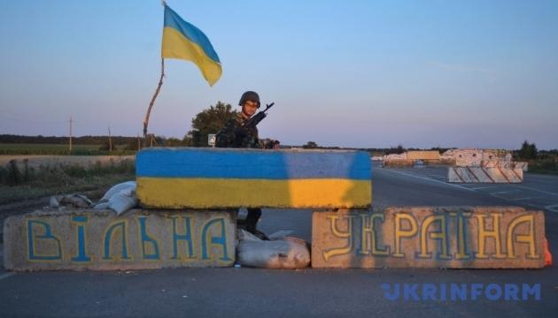 У РНБО обговорили з експертами законопроект про повернення Донбасу