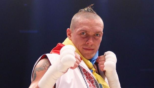Усик отримав звання інтерконтинентального бійця року