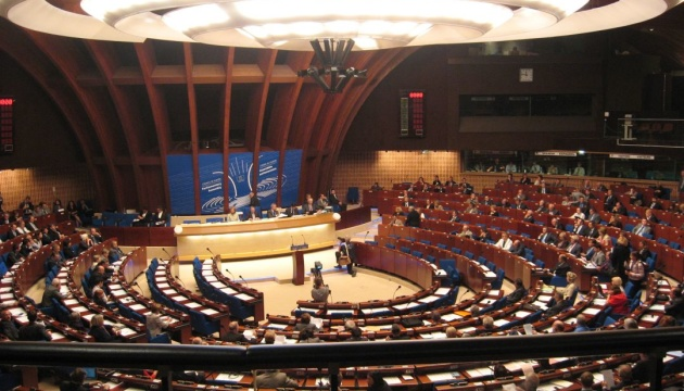 Council of Europe gives anti-hatred recommendations to Ukraine