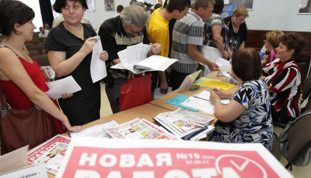 Ukrainians to form trade union in Poland
