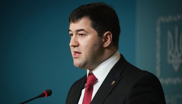 Nasirov seeks to avoid staff cuts at customs offices