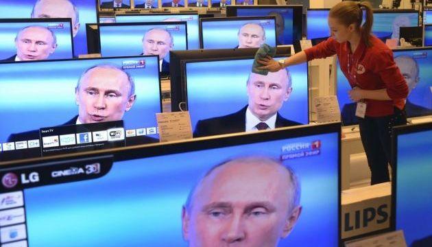 Держдеп: Росія витрачає на пропаганду $1,4 млрд щороку