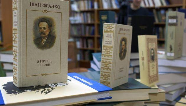 Заявление сотрудников Библиотеки украинской литературы. Что достало людей?