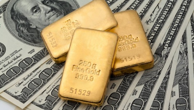 Ukraine's gold and foreign currency reserves grow by $1.7 bln