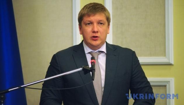 Нафтогаз може почати купувати російський газ вже у першому кварталі - Коболєв