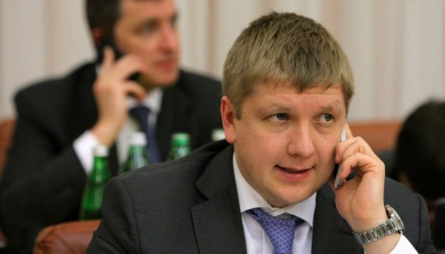 Naftogaz CEO: Gas price for Ukrainian consumers may be lowered if company wins in Stockholm arbitration