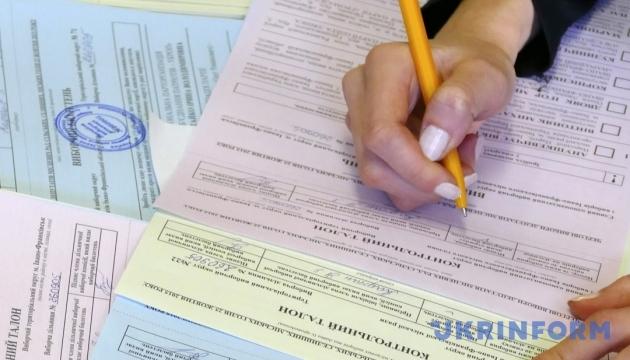 Скандальні вибори в Кривому Розі: відкрили кримінальну справу