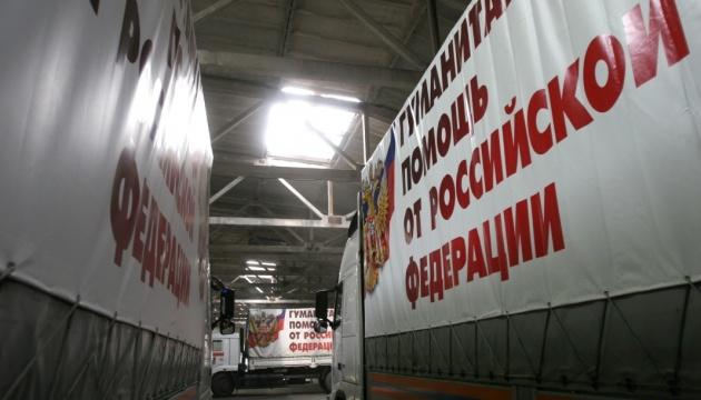 Россия отправила на оккупированный Донбасс очередной