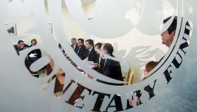Миссия МВФ в марте приедет в ведомство Насирова