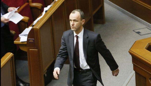 Комітет ВР завернув скандальний законопроект про