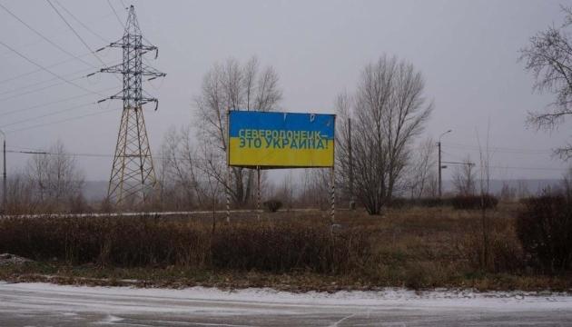 Телебашня под Северодонецком будет транслировать и на оккупированную территорию