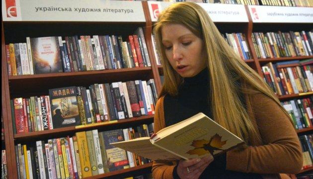 Українці торік купили книжок на $112 мільйонів