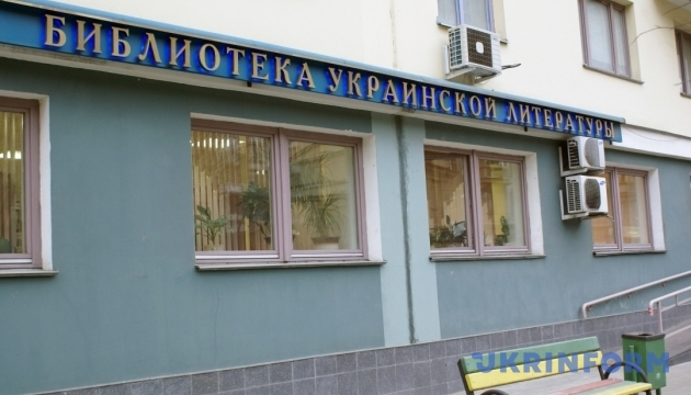 Завтра в Москві допитають ключового свідка обвинувачення у справі Шаріної