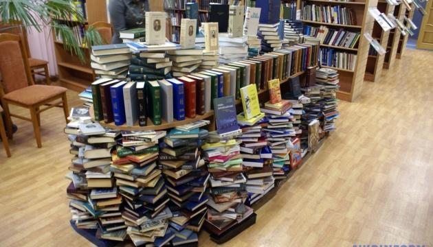 Про Українську бібліотеку в Москві написали в ООН, ЮНЕСКО та ОБСЄ